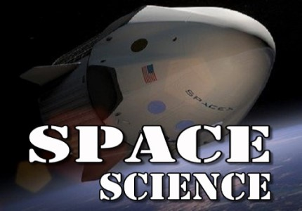 Space Science Workshops from Thinkers in Education